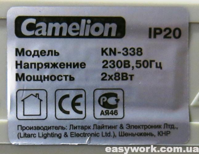 Наклейка с названием устройства