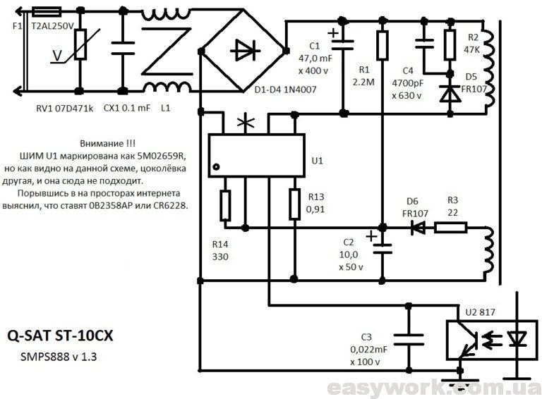 Схема SMPS888 VER1.3