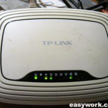 Скорость роутера TP-LINK TL-WR841ND со снятыми антеннами