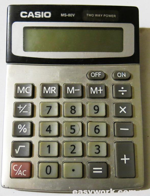 Калькулятор CASIO MS-80V