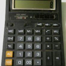 Ремонт CITIZEN SDC-888T (бесполезный ремонт)