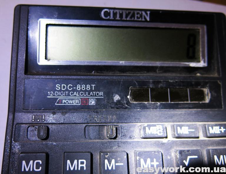 Бесполезный ремонт калькулятора