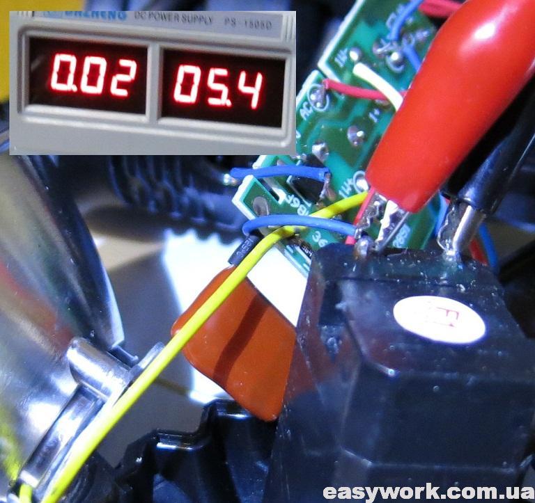 Зарядка аккумулятора от блока питания