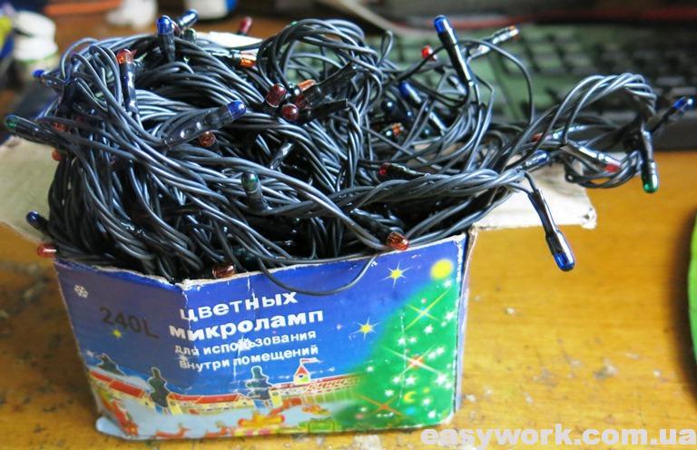 Гирлянда на новогоднюю елку