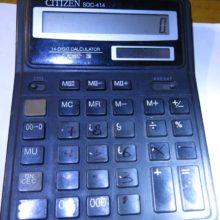Ремонт калькулятора CITIZEN SDC-414 (тусклые цифры)