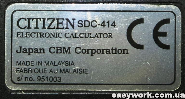 Маркировка калькулятора
