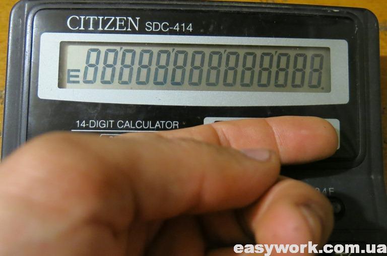 Восстановленный калькулятор CITIZEN SDC-414