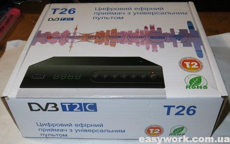 Упаковка GoldenStream T26