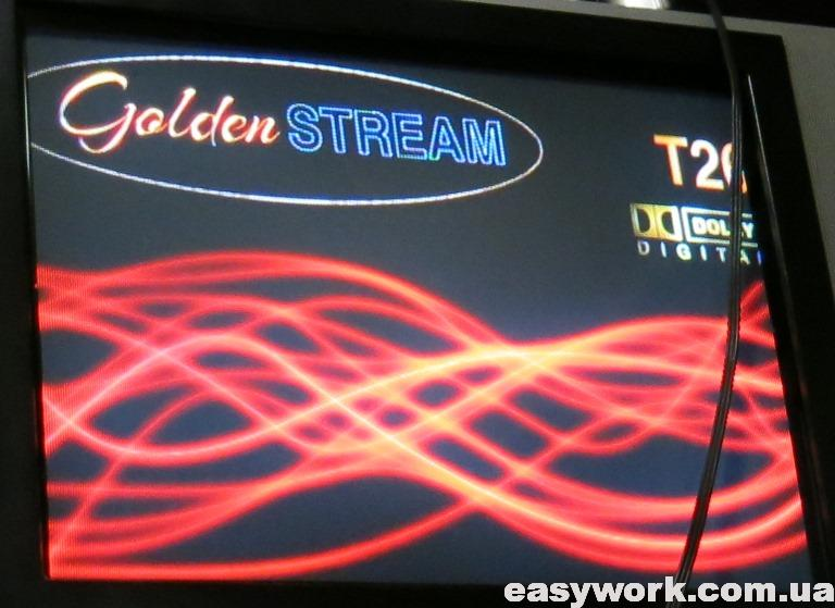 Заставка GoldenStream T26