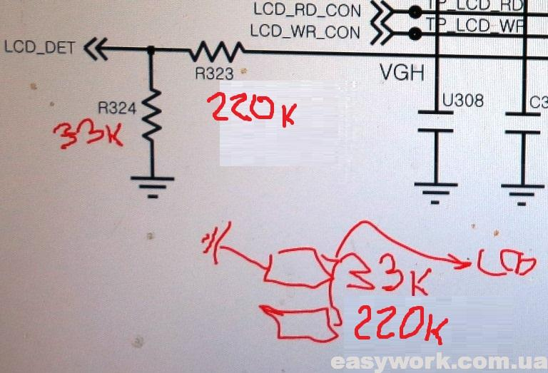 Номиналы резисторов LCD_DET