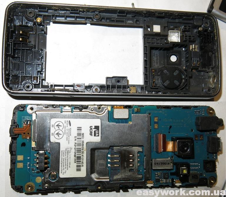 Снятие корпуса с телефона Samsung GT-S5610