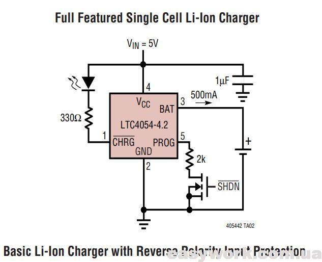 Схема включения микросхемы LTC4054