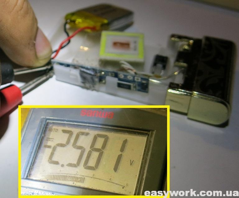 Отсутствие заряда аккумулятора