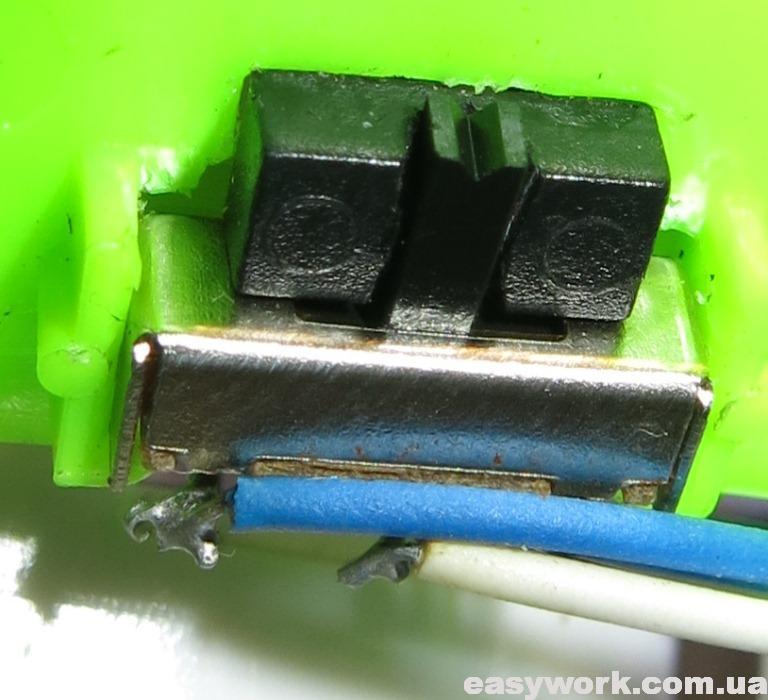 Установка нового ползунка выключателя