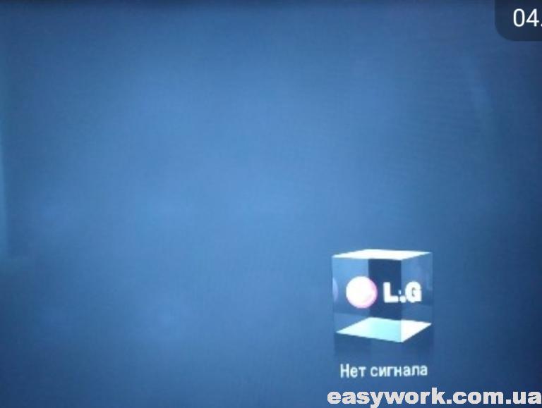Неравномерность подсветки у телевизора