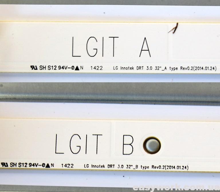 Маркировка планок светодиодов