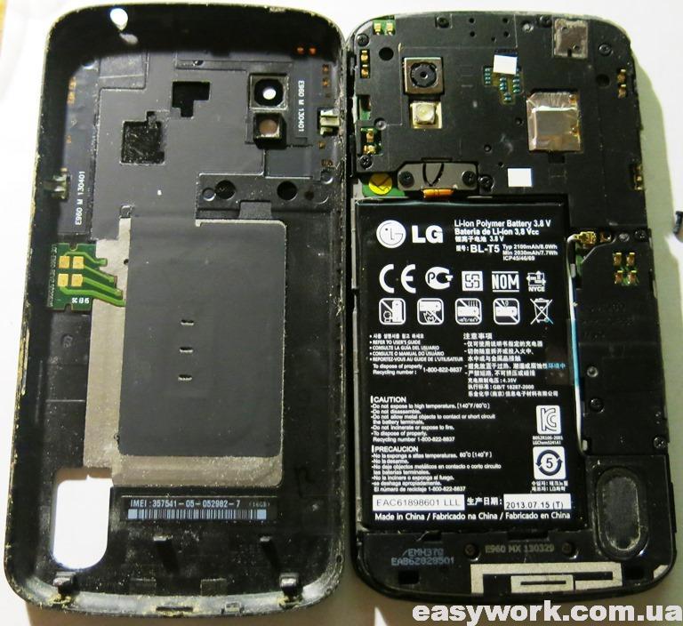 Телефон LG Google Nexus 4 (E960) в разобранном состоянии