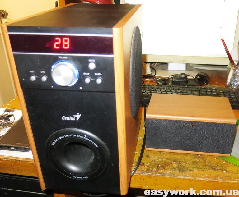 Акустическая система Genius SW-HF5.1 4000