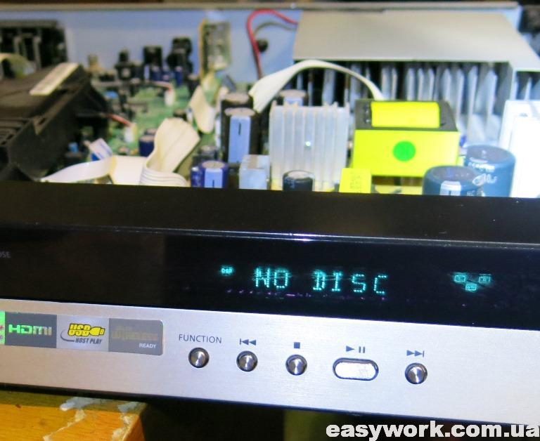 """Надпись """"NO DISC"""""""