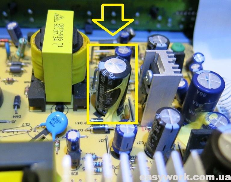 Вздувшийся конденсатор