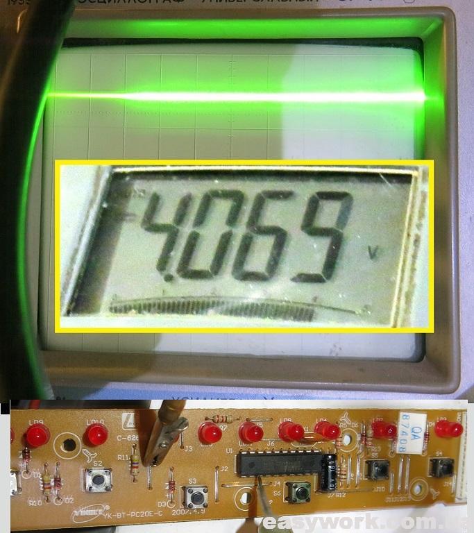 Выходной сигнал ШИМ с микроконроллера