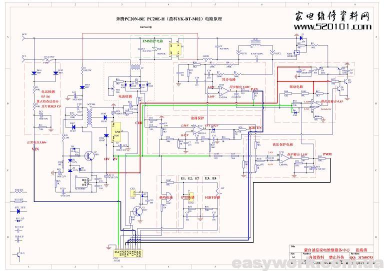 Схема индукционной плиты Comfort FY-20E