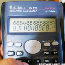 Ремонт калькулятора Brilliant BS-140 (не все сегменты)