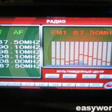 Ремонт магнитолы Autofun DDN-620UBT (нет изображения)