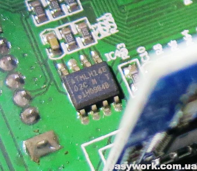 EEPROM с настройками магнитолы