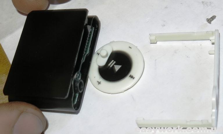 Пластмассовая конструкция MP3-плеера