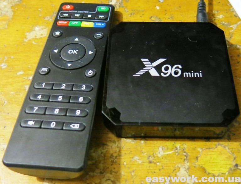 Приставка X96 mini 2/16 Gb