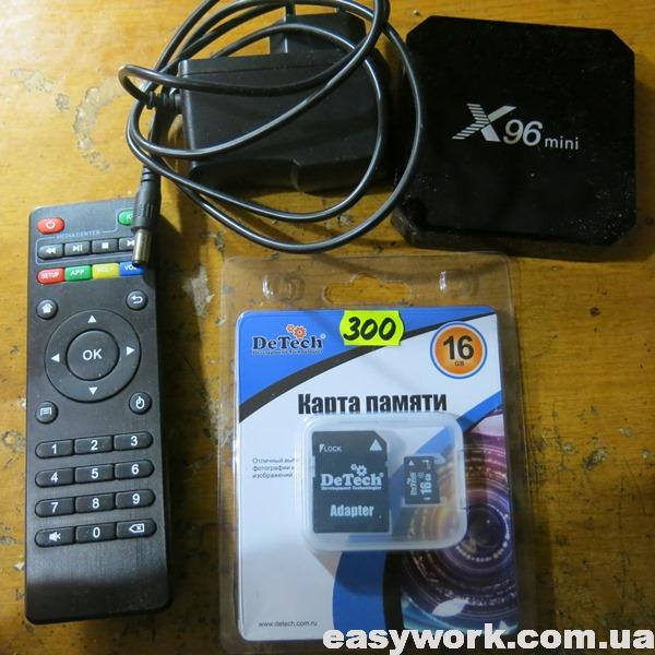 Запуск приставки X96 mini 2/16 Gb с SD карты