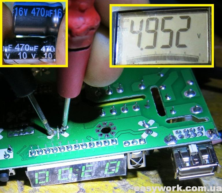Напряжение на конденсаторе после замены