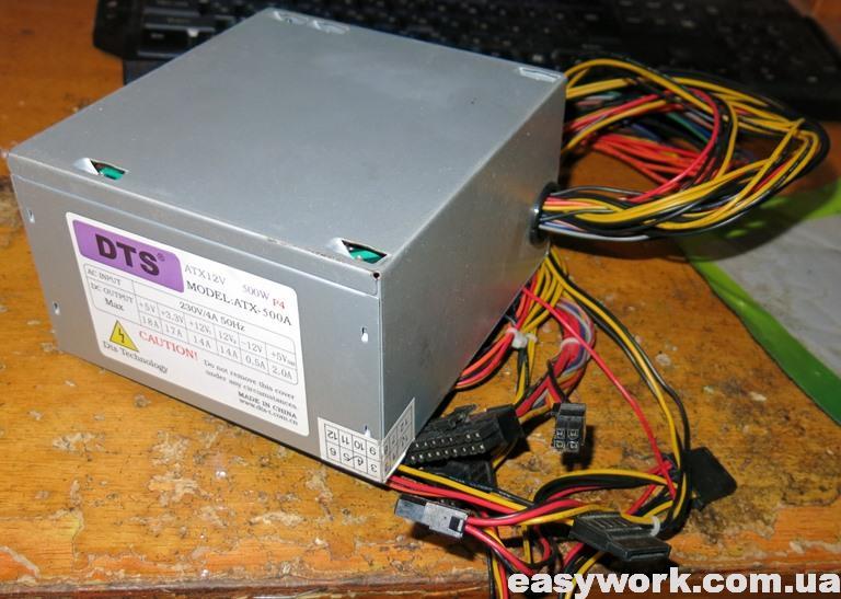 Блок питания DTS ATX-500A