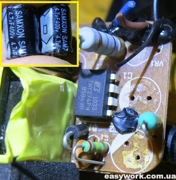 Вышедшие из строя конденсаторы