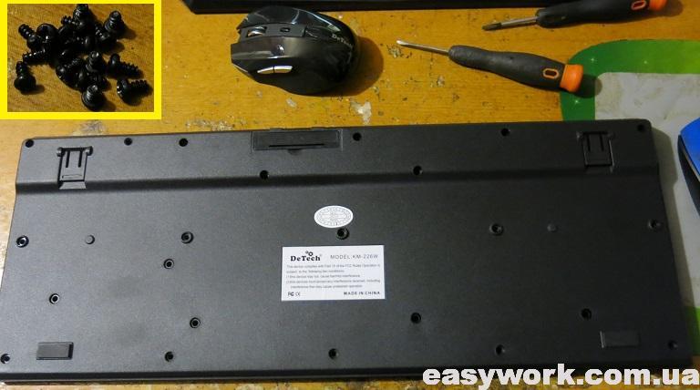 Разборка клавиатуры (фото 1)