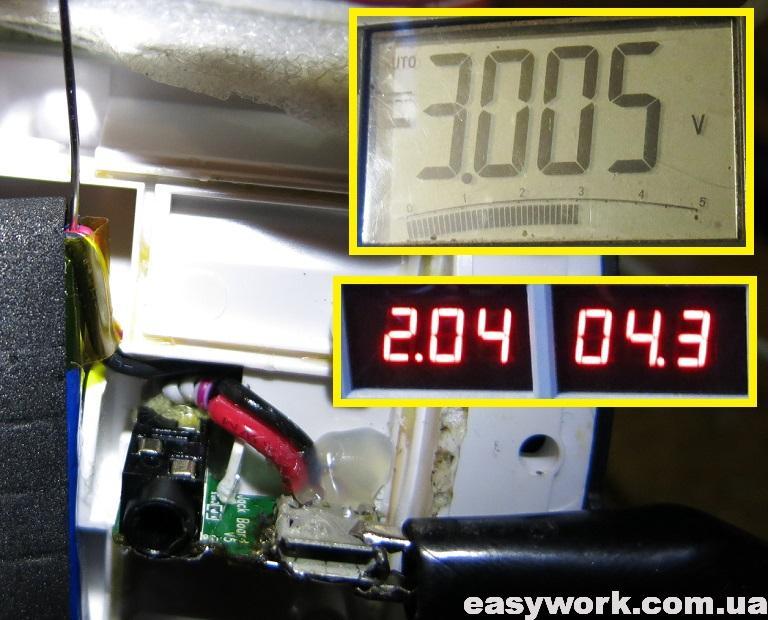 Зарядка аккумулятора с внешнего БП