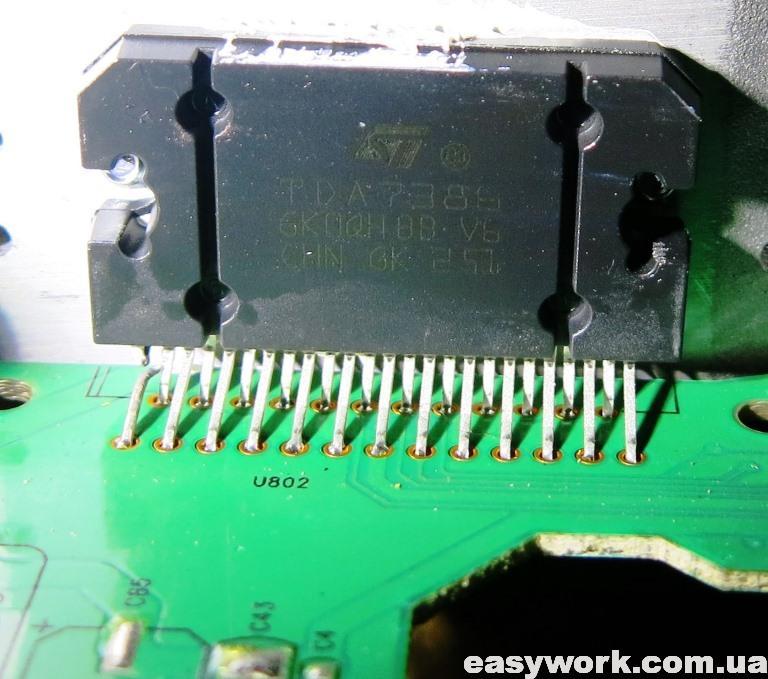 Аудиоусилитель TDA7386