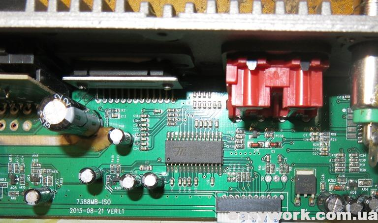 Микросхема звукового процессора