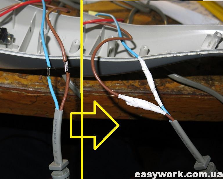Изоляция кабеля