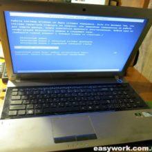 Ремонт ноутбука SAMSUNG RV518 (не включается)