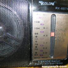 Ремонт радиоприемника GOLON RX-607AC (плохой прием)