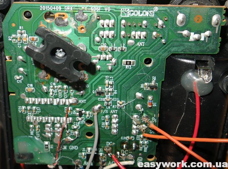 Плата 20150409 SRX RX-606F V0