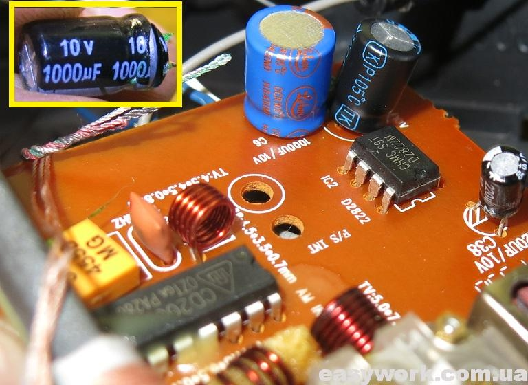 Замена конденсаторов