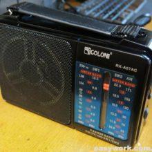 Ремонт радиоприемника GOLON RX-A07AC (гудит)