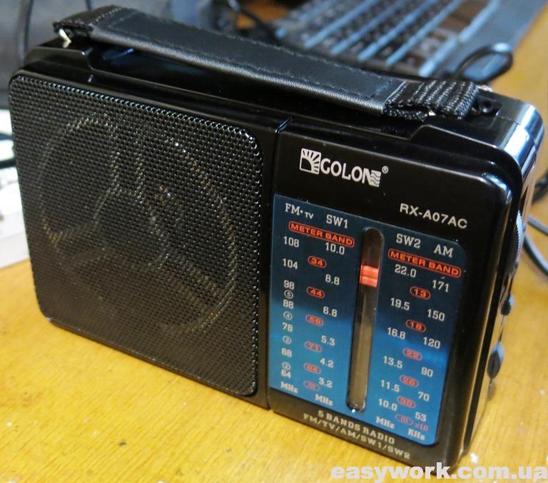 Восстановленный радиоприемник GOLON RX-A07AC