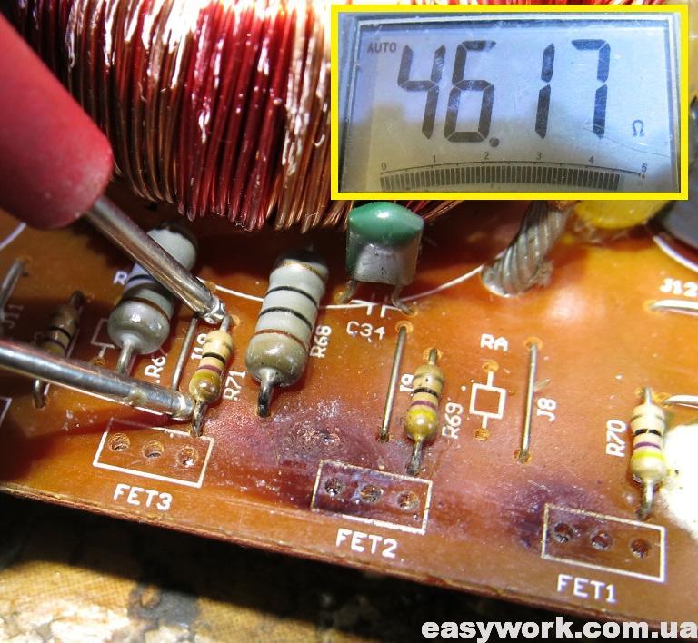 Сопротивление резистора в обвязке транзисторов