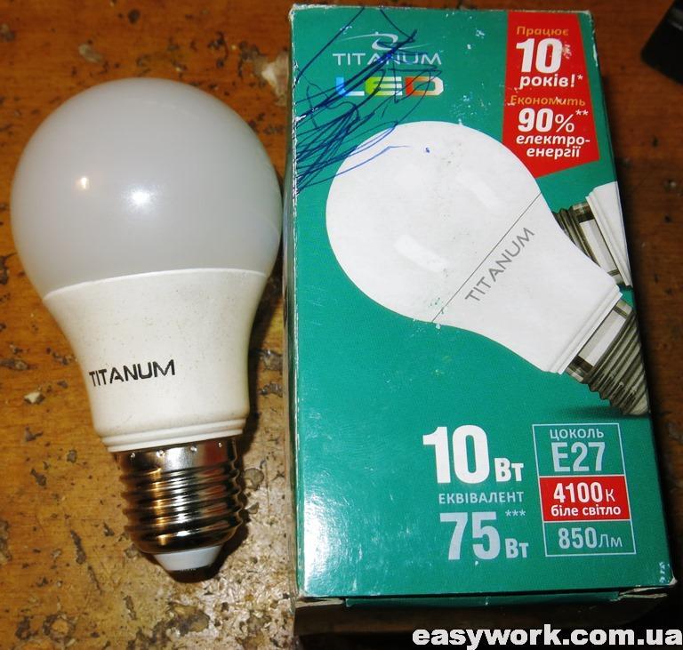 Светодиодная лампа TITANUM