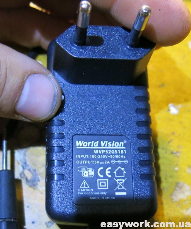 Блок питания WVP52GS181