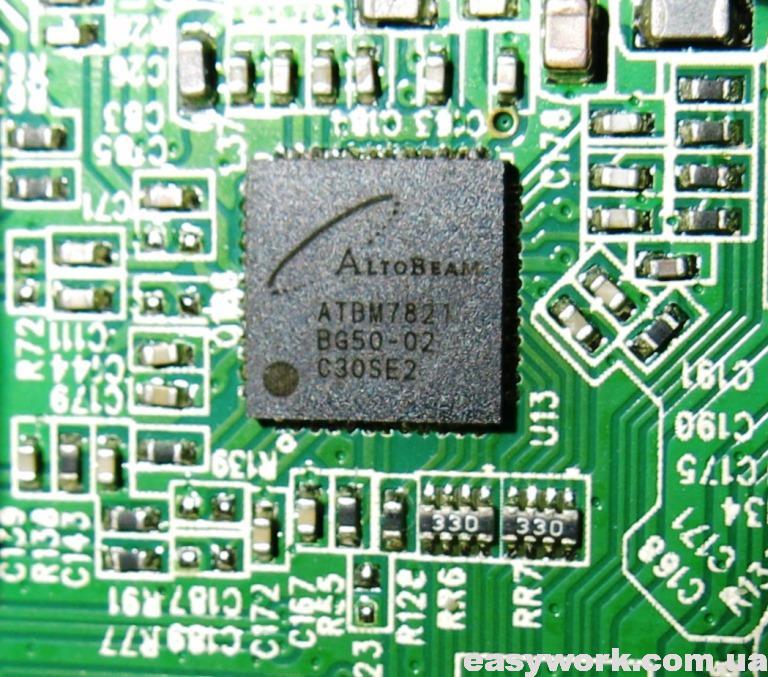 Демодулятор ATBM7821